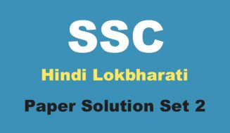Class 10 HIndi Lokbharati Board Paper  Solution Set 2 | Board Paper