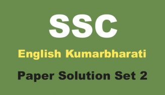 English Paper Solution Set 2 | Board Paper Pattern | Board Practice Paper