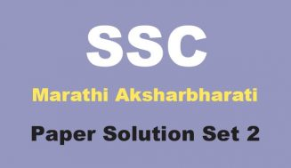 Marathi Aksharbharati Paper Solution Set 2 | 10 Board paper practice 2019