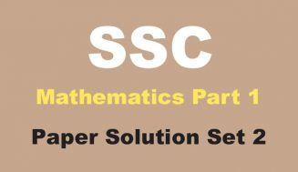 Algebra Board Paper Solution Set 2 Maharashtra Board | March 2019