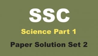 Science and Technology Part 1 Paper Solution Set 2 | Board Paper practice 2019