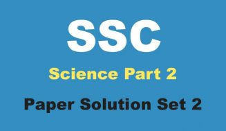 Science and Technology Part 2 Solution Set 2 | Board Paper practice 2019
