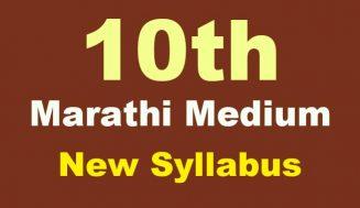 Maharashtra State Board SSC New Syllabus 2018 English Medium