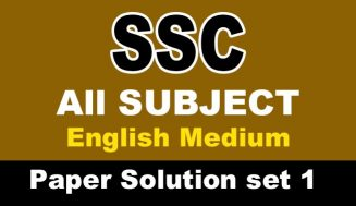 SSC Board Paper Solution Set 1 | Question Paper Solution | English Medium