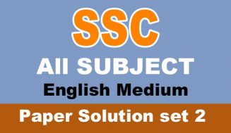 SSC Question Paper Set Download Full | Paper Solution Set 2 | English Medium