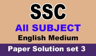 SSC English Question Paper pdf | English Medium Paper Solution Set 3