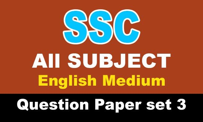 SSC Board Question Papers 2019 | Set 3 | 10 Board Exam