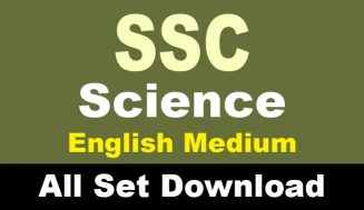 10 Science Questions and Answers | ebalbharati | SSC Question Paper Set pdf