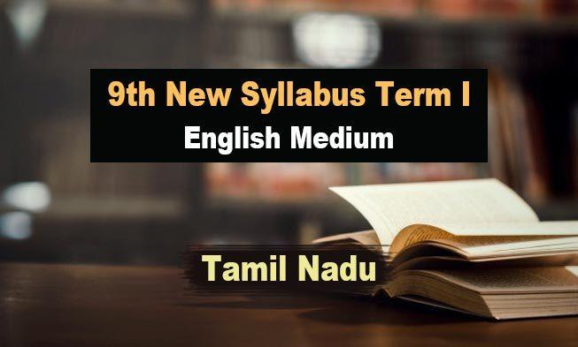 9th Tamil Book 1st Term New Syllabus Tamilnadu pdf | English